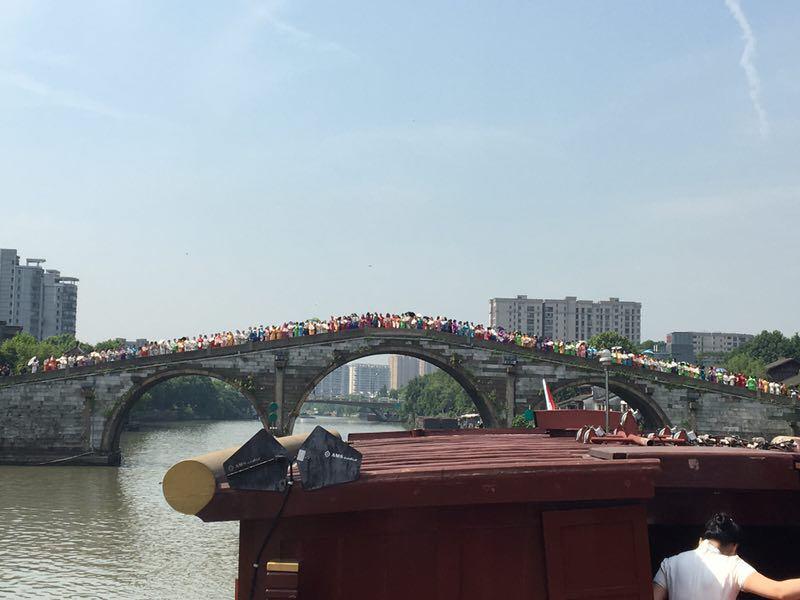 qipao bridge