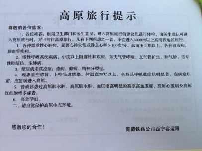 WeChat Image_20170717115922